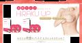 HIRAKU UP(ヒラクアップ)~皮絡リンパでバストアップ!